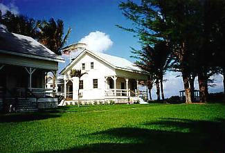 hillsboro inlet lighthouse keepers house